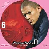 プリズン・ブレイク3-6