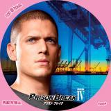 プリズン・ブレイク4-07