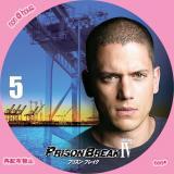 プリズン・ブレイク3-5