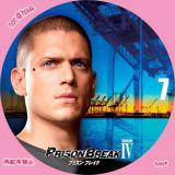 プリズン・ブレイク4-7