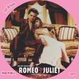 ロミオ&ジュリエット-2