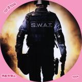 S.W.A.T.-2