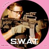 S.W.A.T.-3