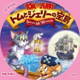 トムとジェリーの宝島