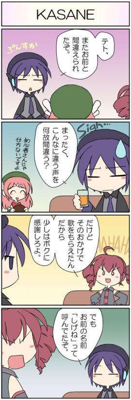 manga003.jpg
