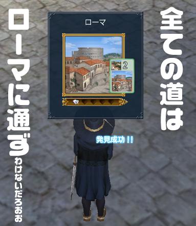 113011 012527 のコピー