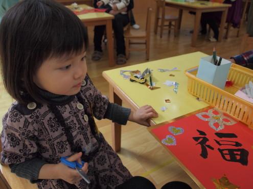 C幼稚園の春節行事1