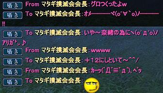 20120312a.jpg