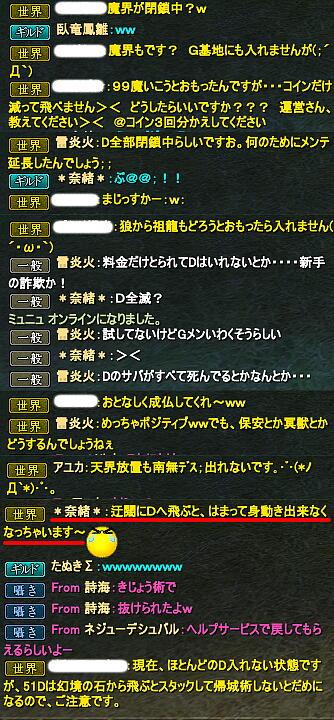 20120321a.jpg