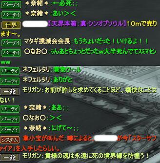 2012033011.jpg