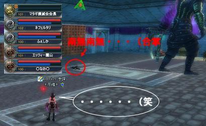 201203302_convert_20120331114551.jpg