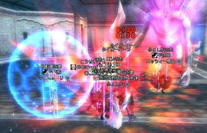 201203303_convert_20120331115149.jpg