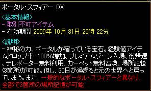 PsDx1.jpg