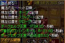 PsDx2.jpg