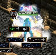 WizardThreeHit542.jpg