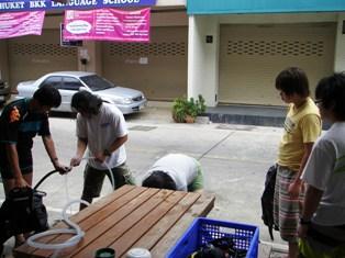 shop_20100102184701.jpg