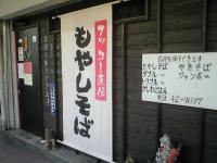 NEC_0076.jpg