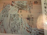 ajiyoshi03.jpg