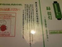 ajiyoshi04.jpg