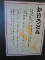 chikuhouseimen03.jpg