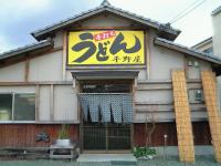 hiranoya01.jpg