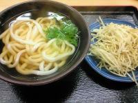 kinoya02.jpg