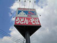 minoyahonten05.jpg