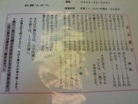 yosiya01.jpg