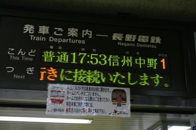 IMGP9585.jpg