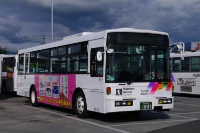 IMGP9735.jpg