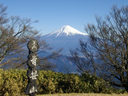 青笹山頂上