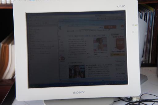 パソコン2