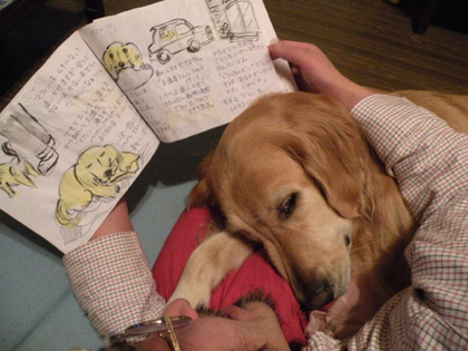 絵本を読んであげよう