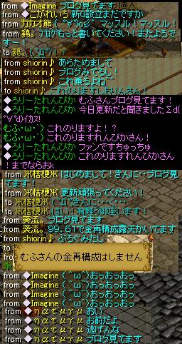 1222読者様