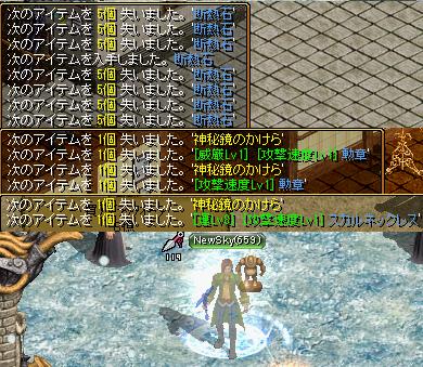 1222転生