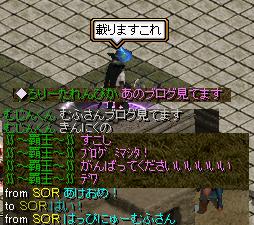 0104みみ