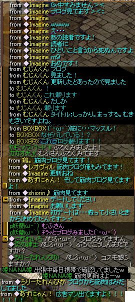 0205読者様