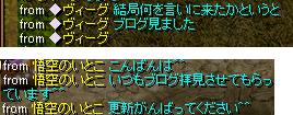 0304読者様