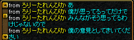 0304耳3