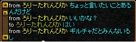0304耳2