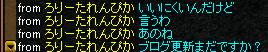 0304耳5