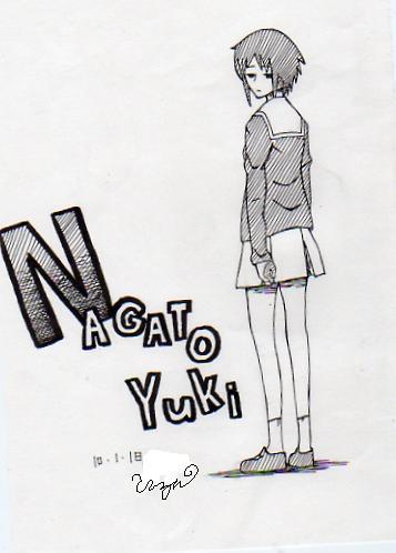 nagato 2074001