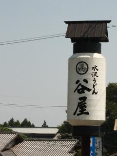 20100901-2.jpg