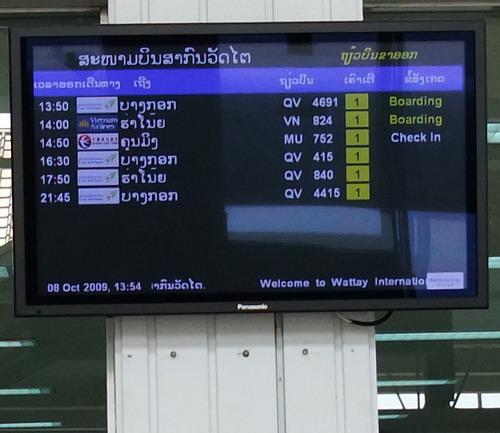 1-Laos airport 5