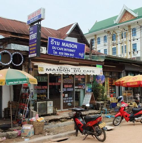 1-Laos Net