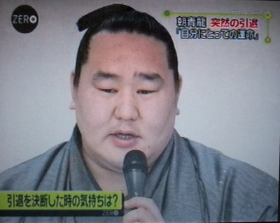1-TV3