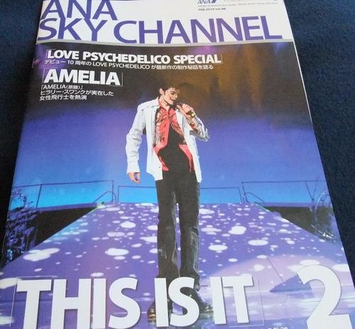 1-ANA TV