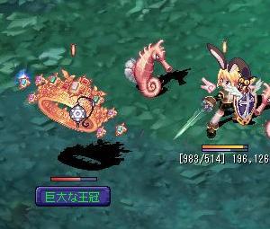 巨大な王冠との戦い