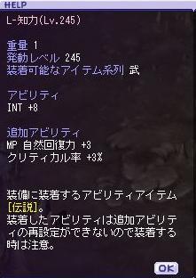 L知力2453%