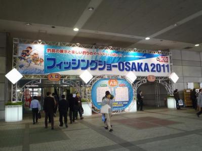 2011FショーOSAKA